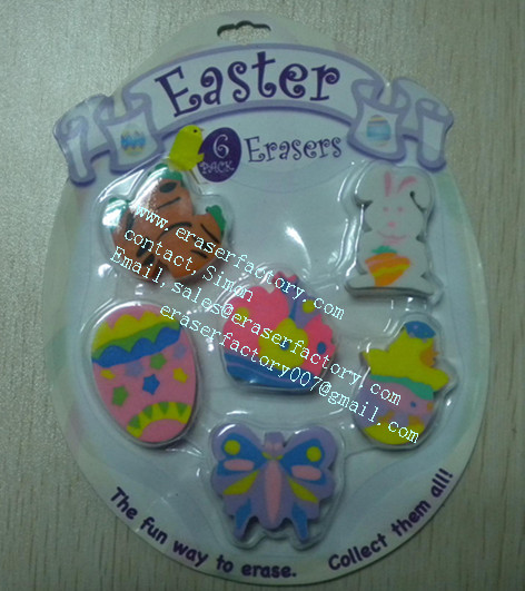 LXB4  2D easter  erasers