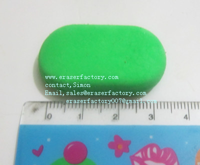 LXC2  oval erasers