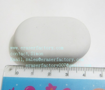 LXC5  oval erasers