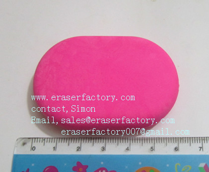 LXC11  oval erasers
