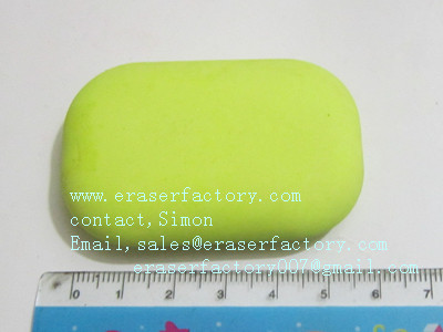 LXC12  oval erasers