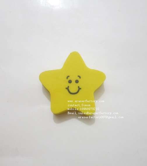 LXP72  Smile Star Erasers